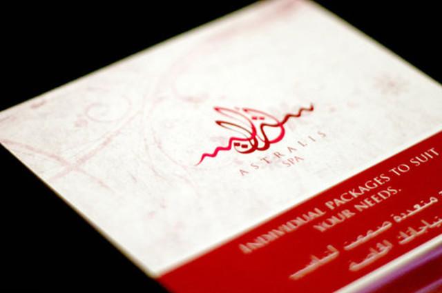 Astralis Spa – Branding