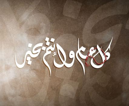 ramadan_thumb