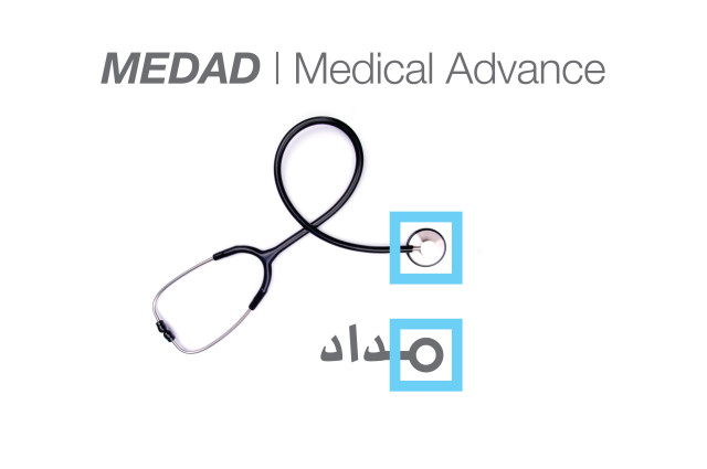 MEDAD | Medical Advance